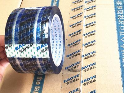 印字胶带,为品牌助力