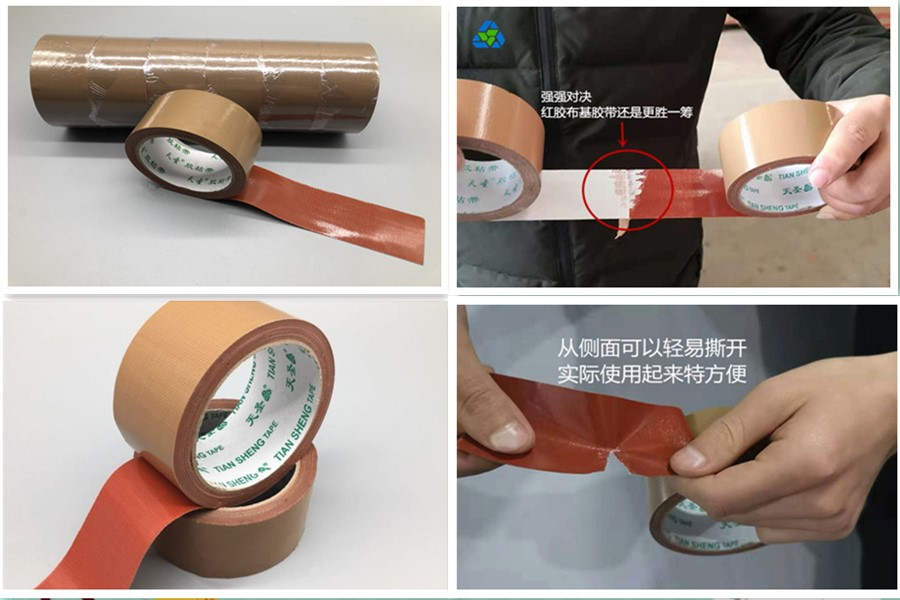 红胶单面土棕布基产品展示