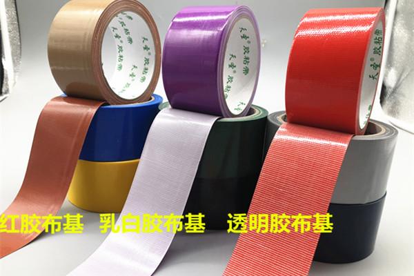 橡胶布基胶带