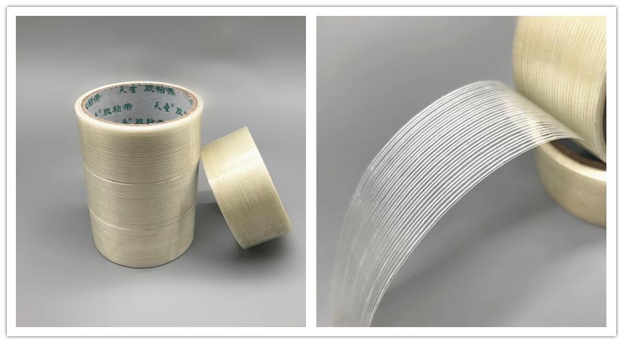 玻璃纤维胶带产品展示