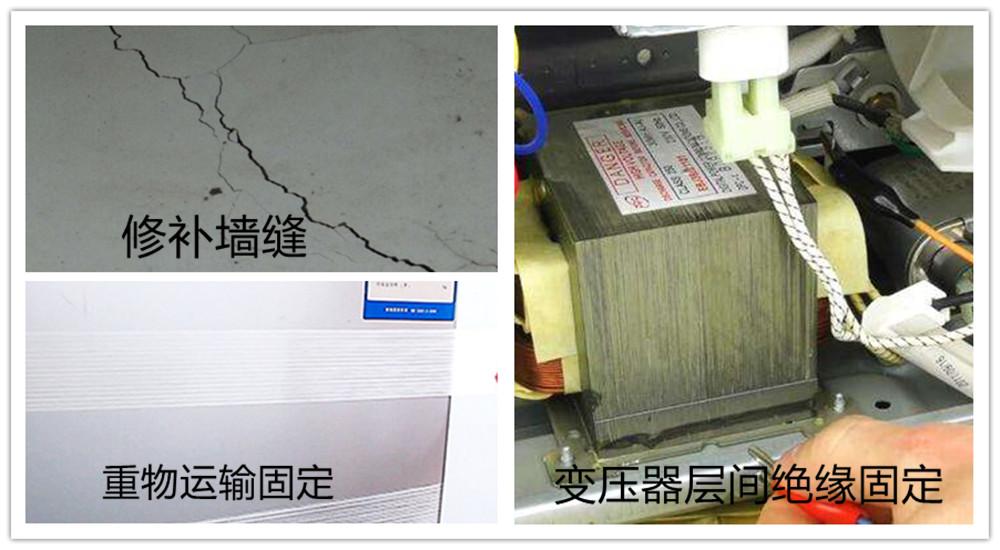 玻纤胶带产品使用