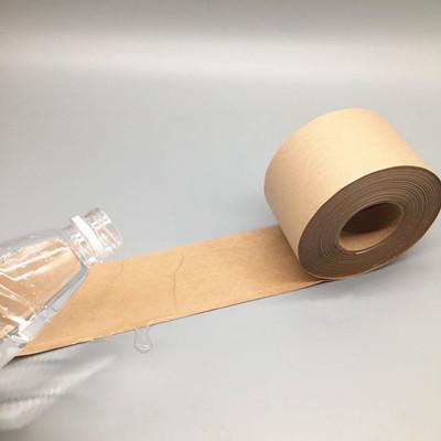 夹筋湿水牛皮纸胶带