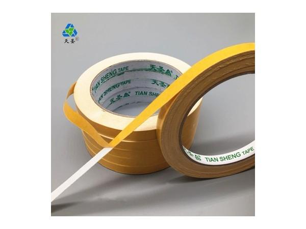 南京天圣胶带厂为华奥数码图文提供乳白双面布基胶带