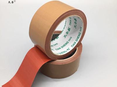 土棕红胶单面布基胶带——布基中的战斗机