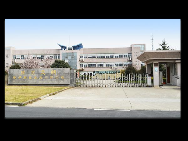 南京天圣为元朗电子1对1定制印字胶带-天圣胶带厂