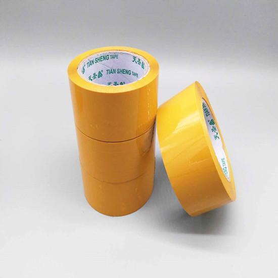 OPP米黄封箱胶带