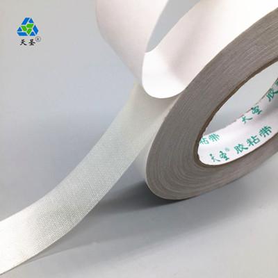 地毯接缝布基胶带