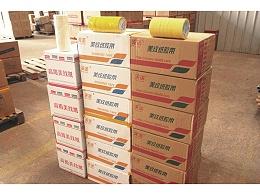 胶带批发一箱多少钱——南京天圣胶带厂