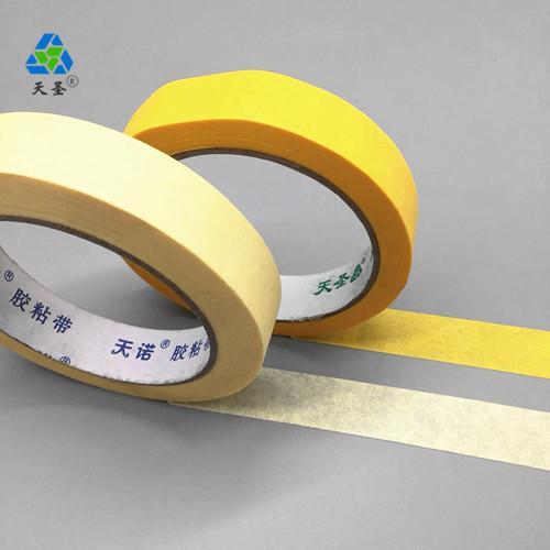 南京美纹纸胶带厂