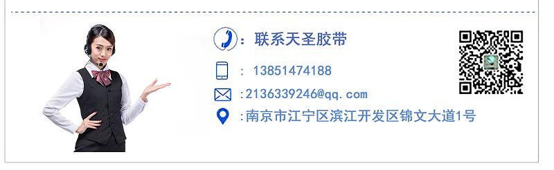 南京美纹纸胶带生产厂家