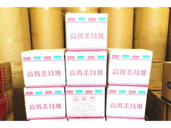 江苏美纹纸生产厂