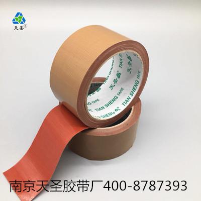 南京天圣红棕胶布基胶带
